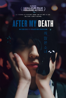 after-my-death