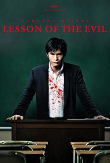 La lección del mal