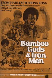 Bamboo Gods and Iron Men