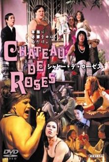 Chateau de Roses