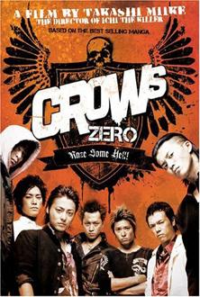 Kurôzu zero