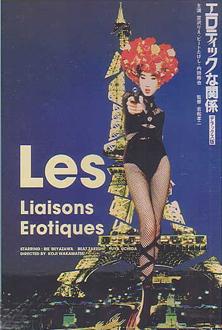 Les Liaisons Erotiques