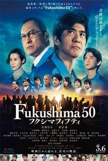 fukushima-50