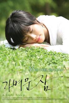 A Light Sleep