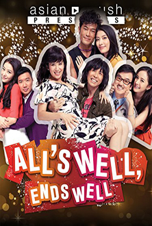 All's Well, Ends Well 2009