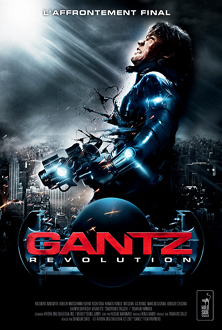 Gantz: