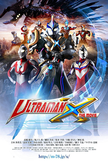 Ultraman X: Here It Comes!