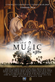 In the Life of Music