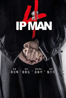ip-man-4