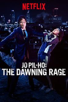 Jo Pil-Ho: Souffle de rage
