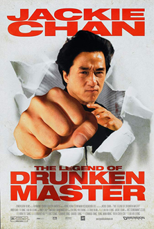 Legend of the Drunken Master