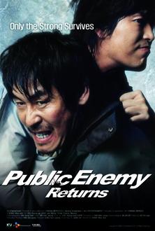 Public Enemy Return