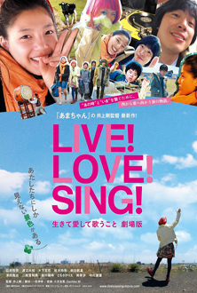 Live! Love! Sing!