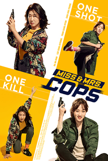Miss & Mrs. Cops