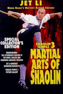 Las artes marciales de Shaolin