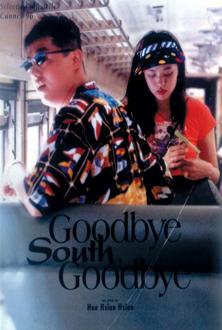 Goodbye, South, Goodbye