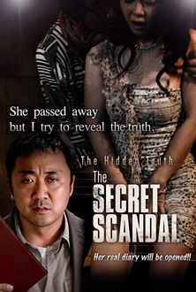 The Secret Scandal