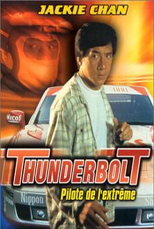 Thunderbolt: