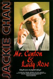 Mr. Canton & Lady Rose - Gángster para un pequeño milagro