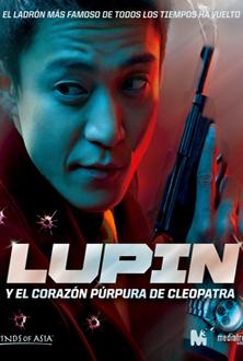 Lupin y el corazon purpura de Cleopatra