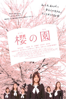The Cherry Orchard: Blossoming