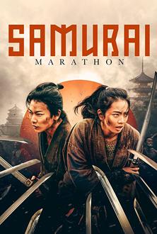 samurai-marason