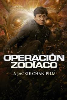 CZ12: Operación Zodíaco