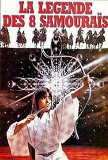 La légende des huit samourais