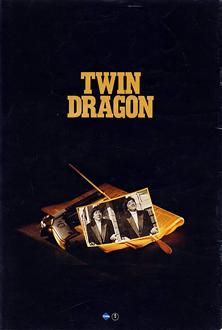 Dragones gemelos