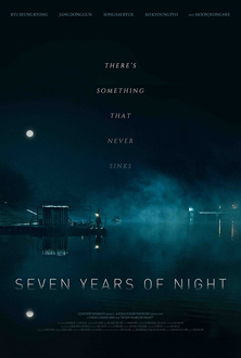 Seven Years of Night