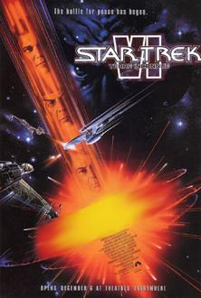 Star trek VI - Terre inconnue