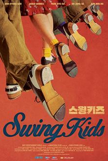 swing-kids