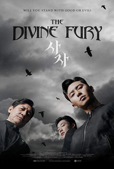 the-divine-fury