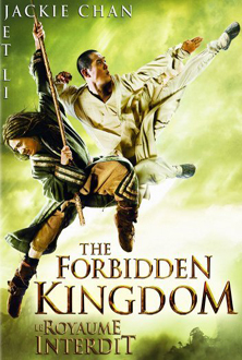 Le royaume interdit