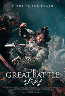 the-great-battle