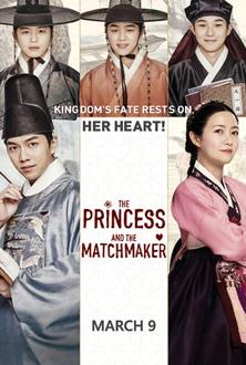 La Princesa y la Matchmaker