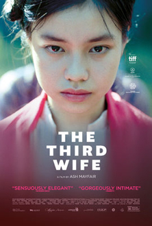 the-third-wife