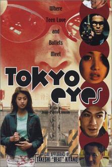 Tokyo Eyes