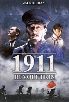 1911:
