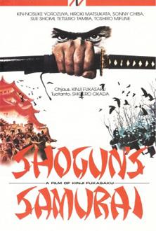 Shogun Samourai