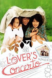 Lover's Concerto