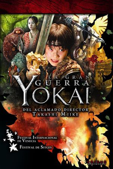 La Gran Guerra Yokai