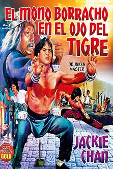 El mono borracho en el ojo del tigre