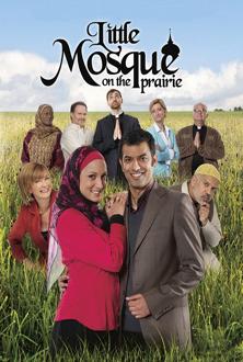 La Petite Mosquee dans la Prairie